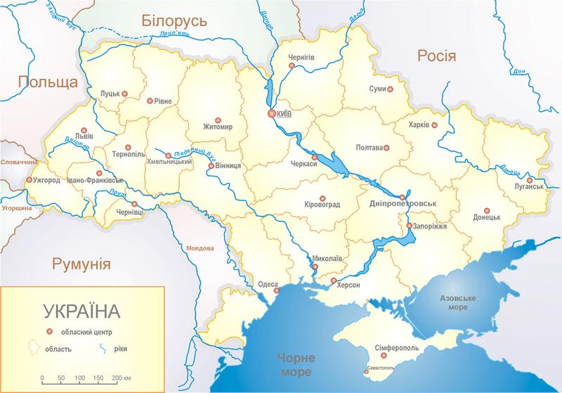 Mapa administracyjna Ukrainy